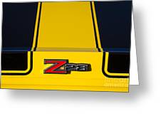 Yellow Z28 Greeting Card