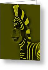 Yellow Zebra Greeting Card