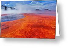 Yellowstone Basin Greeting Card