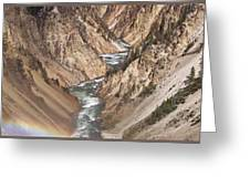 Yellowstone National Park Montana  3 Panel Composite Greeting Card