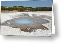Yellowstone The Pearl Greeting Card