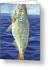 Yellowtail On The Menu Greeting Card
