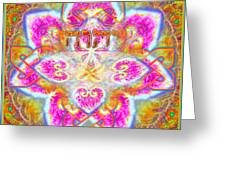 Yhwh 3 14 2014 Greeting Card