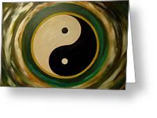 Yin And Yang 1 Greeting Card