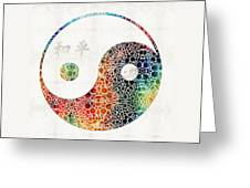 Yin And Yang - Colorful Peace - By Sharon Cummings Greeting Card