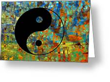 Yin Yang Abstract Greeting Card