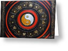 Yin Yang Energy Greeting Card