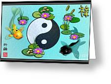 Yin Yang Koi Pond Scenery Greeting Card