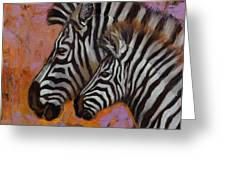 Yipes Stripes Greeting Card