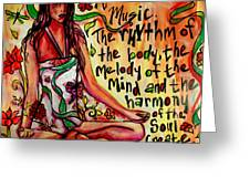 Yoga Is.... Greeting Card