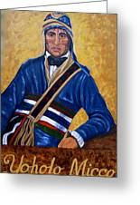 Yoholo Micco Greeting Card