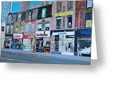 Yonge And Wellesley Greeting Card