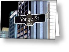 Yonge Street Greeting Card