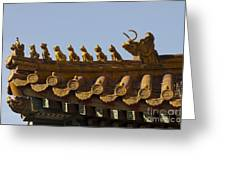 Yonghegong Lama Temple 9482 Greeting Card