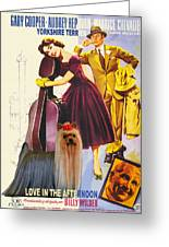 Yorkshire Terrier Art Canvas Print - Love In The Afternoon Movie Poster Greeting Card
