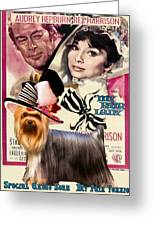 Yorkshire Terrier Art Canvas Print - My Fair Lady Movie Poster Greeting Card