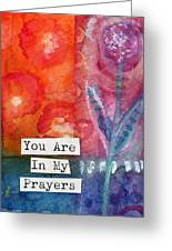 You Are In My Prayers- Watercolor Art Card Greeting Card