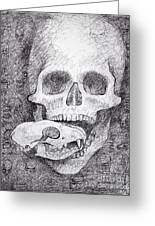You Are What You Eat Skull Drawing Greeting Card