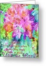You As Lord Greeting Card