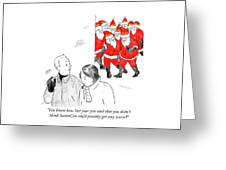 You Didn't Think Santacon Could Possibly Get Any Greeting Card