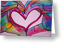 You Hold My Heart In Your Hands Greeting Card