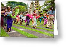 Young Bali Dancers - Indonesia Greeting Card
