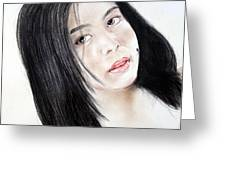 Young Filipina Beauty With A Mole On Her Cheek Model Kaye Anne Toribio Greeting Card