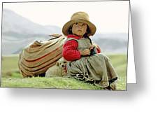 Young Girl In Peru Greeting Card