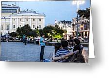 Young Lovers And Other Strangers - Moscow- Russia Greeting Card
