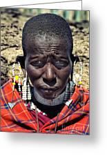 Portrait Of Young Maasai Woman At Ngorongoro Conservation Tanzania Greeting Card