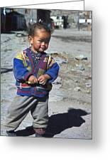 Young Nepalese Girl In Manang Greeting Card