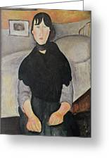 Young Woman Of The People Greeting Card