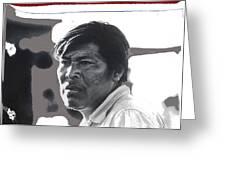 Young Yaqui Man New Pascua Arizona 1969 Greeting Card