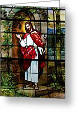 Your Shepherd Is Knocking Greeting Card