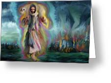 Yshuwh Yhwh Saves Greeting Card