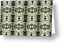 Yucca White Pattern Greeting Card