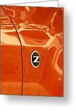 Z Emblem P Greeting Card