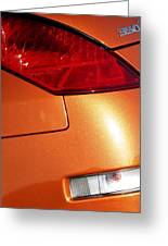 Z Taillights P Greeting Card