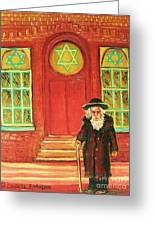 Zaida's  Shul Greeting Card