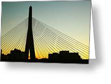 Zakim Bridge Silhouette Greeting Card
