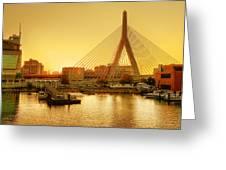 Zakim Bridge Sunset Greeting Card