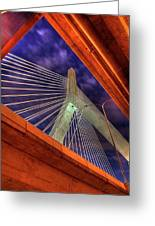 Zakim Perspective Greeting Card