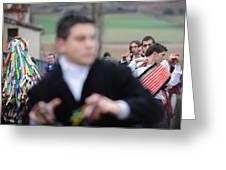 Zangarron Mascarade 3 Greeting Card