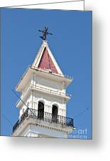 Zante Town-hall Old On Zakynthos Island - Greece  Greeting Card