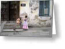Zanzibar Childrens 05 Greeting Card