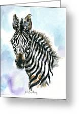 Zebra 1 Greeting Card