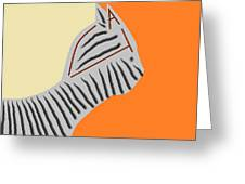 Zebra Cat Greeting Card