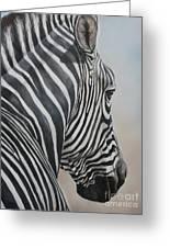 Zebra Look Greeting Card