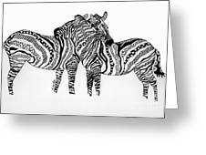 Zebra Love 2 Greeting Card