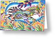 Zuri - Zebra Greeting Card